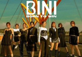P-Pop Girl Group BINI Reveals Their Tracklist For Their Debut Album